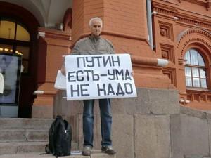 """""""C'è Putin: pensare non serve"""""""